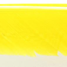 Пір'я індичі з біоти Hareline Turkey Biot Quills, жовті (YELLOW)